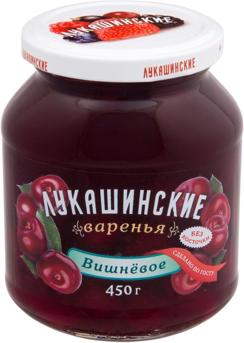 Лукашинские варенье вишневое без косточки, 450 г