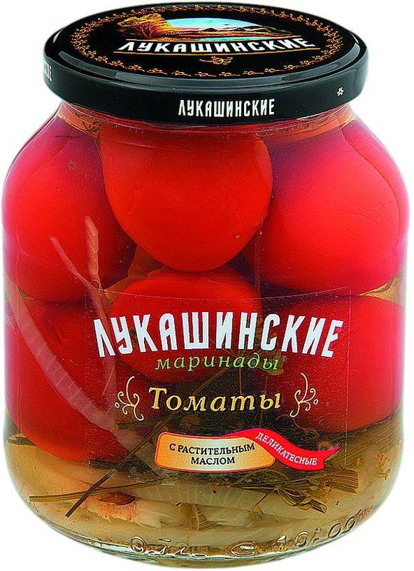 Лукашинские томаты маринованные деликатесные с растительным маслом, 670 г4607062672150Продукт произведен только из отборного Российского сырья. Консервированные продукты - это незаменимые помощники для любой хозяйки. Вы всегда сможете держать у себя дома полезные лакомства, не переживая за их срок годности. Продукт отлично впишется в рацион любой семьи! Консервация - это специальная обработка продуктов, при которой прекращается размножение микроорганизмов и деятельность ферментов. Поэтому такие продукты хранятся от полугода и более и сохраняют свои вкусовые качества и полезные свойства. Порадуйте себя и близких здоровой разнообразной пищей!