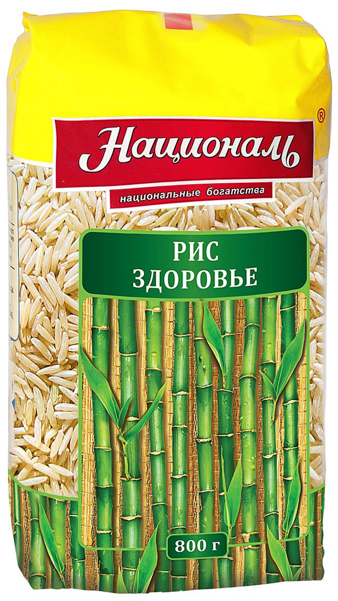 Националь рис длиннозерный бурый Здоровье, 800 г18435Рис Здоровье Националь назван так, потому что именно нешлифованный бурый рис – самый полезный рис в мире. Этот рис очищают только от верхней шелухи, сохраняя отрубяную оболочку, которая и придает зернам коричневый оттенок. Витамины, высокое содержание клетчатки, целый комплекс антиоксидантов, а также полезные растительные жиры – все это делает бурый рис настоящим источником Здоровья. Получайте от еды не только удовольствие, но и пользу вместе с разнообразными блюдами из риса Здоровье! Уважаемые клиенты! Обращаем ваше внимание на то, что упаковка может иметь несколько видов дизайна. Поставка осуществляется в зависимости от наличия на складе.