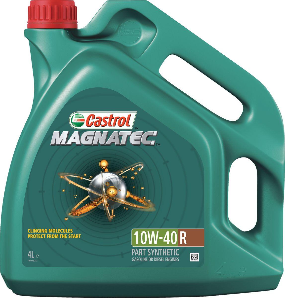 """Моторное масло Castrol Magnatec 10W-40 A3/B4, 4 л156EB4Описание До 75% износа двигателя происходит во время его пуска и прогрева. Когда двигатель выключен, обычное масло стекает в поддон картера, оставляя важнейшие детали двигателя незащищенными. Молекулы Castrol Magnatec подобно магниту притягиваются к деталям двигателя и образуют сверхпрочную масляную пленку, обеспечивающую дополнительную защиту двигателя в период пуска, когда риск возникновения износа существенно возрастает. Применение Моторное масло Castrol Magnatec 10W-40 R подходит для применения в бензиновых и дизельных двигателях, в которых производитель рекомендует использовать смазочные материалы соответствующие классу вязкости SAE 10W-40 и спецификациям ACEA A3/B4, A3/B3, API SL/CF или более ранним. Castrol Magnatec 10W-40 R одобрено к использованию в автомобилях ведущих производителей техники (см. раздел «Спецификации» и руководство по эксплуатации автомобиля). Преимущества Компоненты пакета присадок моторного масла Castrol Magnatec """"Intelligent Molecules"""": - в сочетании с..."""