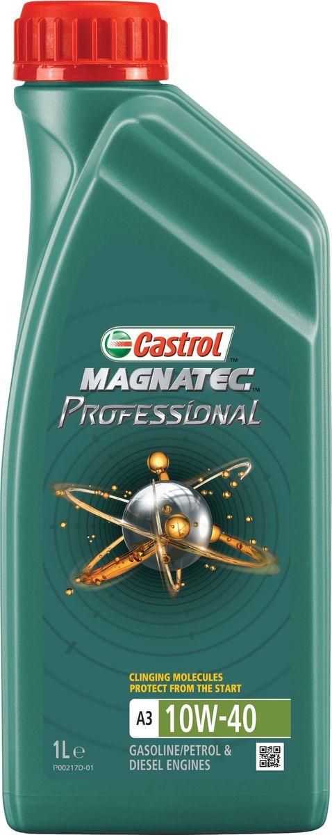 Моторное масло Castrol Magnatec Professional A3 10W-40, 1 л156EBBОписание Моторное масло Castrol Magnatec Professional значительно снижает износ двигателя*. При выключенном двигателе моторное масло стекает в поддон картера, оставляя важнейшие детали двигателя незащищенными. В отличие от остальных масел молекулы Castrol Magnatec Professional притягиваются к деталям двигателя, образуя сверхпрочную масляную пленку, обеспечивающую дополнительную защиту с первой секунды пуска двигателя. Продукт прошел процесс микрофильтрации и сертифицирован как CO2-нейтральный в соответствии с высочайшими мировыми стандартами. Для профессионального использования на СТО. * согласно отраслевому тесту на износ Sequence IVA Применение Моторное масло Castrol Magnatec Professional A3 10W-40 подходит для использования в бензиновых и дизельных двигателях автомобилей, где производитель рекомендует масла, соответствующие классу вязкости SAE 10W-40 и спецификациям ACEA A3/B3, A3/B4, API SL/CF или более ранним. Castrol Magnatec Professional A3 10W-40 одобрено к применению в...