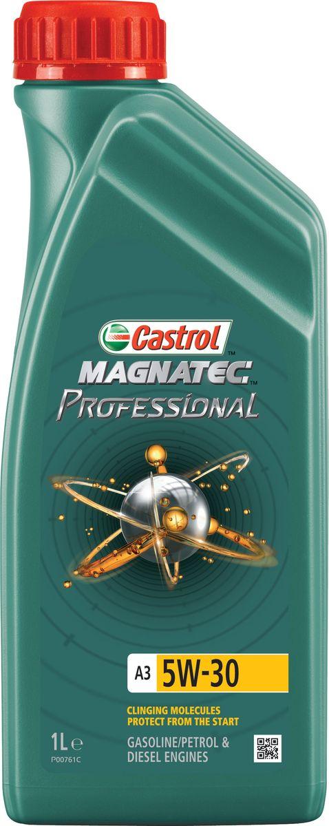 Моторное масло Castrol Magnatec Professional A3 5W-30, 1 л156EBFОписание Моторное масло Castrol Magnatec Professional значительно снижает износ двигателя*. При выключенном двигателе моторное масло стекает в поддон картера, оставляя важнейшие детали двигателя незащищенными. В отличие от остальных масел молекулы Castrol Magnatec Professional притягиваются к деталям двигателя, образуя сверхпрочную масляную пленку, обеспечивающую дополнительную защиту с первой секунды пуска двигателя. Продукт прошел процесс микрофильтрации и сертифицирован как CO2-нейтральный в соответствии с высочайшими мировыми стандартами. Для профессионального использования на СТО. * согласно отраслевому тесту на износ Sequence IVA Применение Моторное масло Castrol Magnatec Professional A3 5W-30 предназначено для бензиновых и дизельных двигателей автомобилей, где производитель рекомендует смазочные материалы класса вязкости SAE 5W-30 спецификаций ACEA A3/B4, API SL/CF или более ранних. Castrol Magnatec Professional A3 5W-30 одобрено к применению большинством производителей техники...