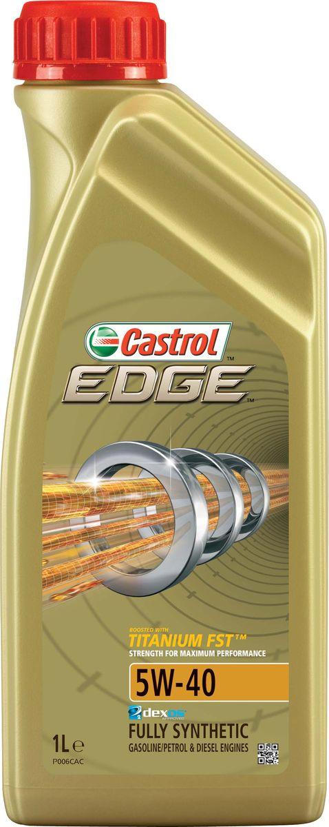 Моторное масло Castrol Edge5W-40, 1 л157B1BОписание Полностью синтетическое моторное масло Castrol EDGE произведено с использованием новейшей технологии TITANIUM FST™, придающей масляной пленке дополнительную силу и прочность благодаря соединениям титана. TITANIUM FST™ радикально меняет поведение масла в условиях экстремальных нагрузок, формируя дополнительный ударопоглащающий слой. Испытания подтвердили, что TITANIUM FST™ в 2 раза увеличивает прочность пленки, предотвращая ее разрыв и снижая трение для максимальной производительности двигателя. С Castrol EDGE Ваш автомобиль готов к любым испытаниям независимо от дорожных условий. Применение Castrol EDGE 5W-40 предназначено для бензиновых и дизельных двигателей автомобилей, где производитель рекомендует моторные масла спецификаций ACEA C3, API SN или более ранних. Castrol EDGE 5W-40 одобрено к применению ведущими производителями техники (см. раздел спецификаций и руководство по эксплуатации автомобиля). *GM dexos2®: заменяет GM-LL-B-025 and GM-LL-A-025 : GB2D0715082...