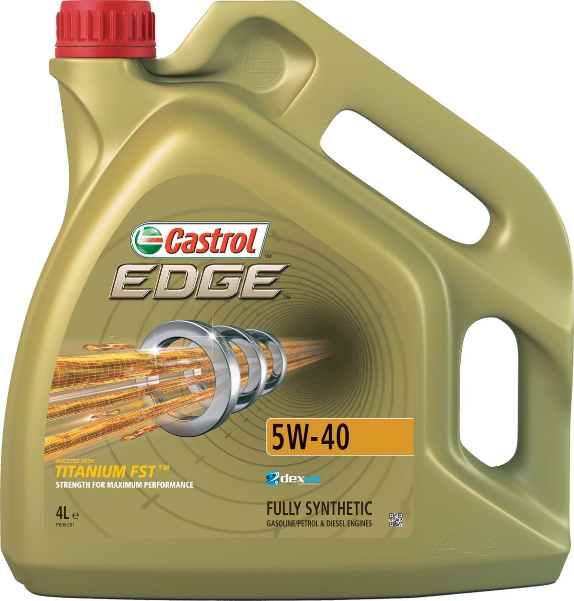 Моторное масло Castrol Edge5W-40, 4 л157B1CОписание Полностью синтетическое моторное масло Castrol EDGE произведено с использованием новейшей технологии TITANIUM FST™, придающей масляной пленке дополнительную силу и прочность благодаря соединениям титана. TITANIUM FST™ радикально меняет поведение масла в условиях экстремальных нагрузок, формируя дополнительный ударопоглащающий слой. Испытания подтвердили, что TITANIUM FST™ в 2 раза увеличивает прочность пленки, предотвращая ее разрыв и снижая трение для максимальной производительности двигателя. С Castrol EDGE Ваш автомобиль готов к любым испытаниям независимо от дорожных условий. Применение Castrol EDGE 5W-40 предназначено для бензиновых и дизельных двигателей автомобилей, где производитель рекомендует моторные масла спецификаций ACEA C3, API SN или более ранних. Castrol EDGE 5W-40 одобрено к применению ведущими производителями техники (см. раздел спецификаций и руководство по эксплуатации автомобиля). *GM dexos2®: заменяет GM-LL-B-025 and GM-LL-A-025 : GB2D0715082...