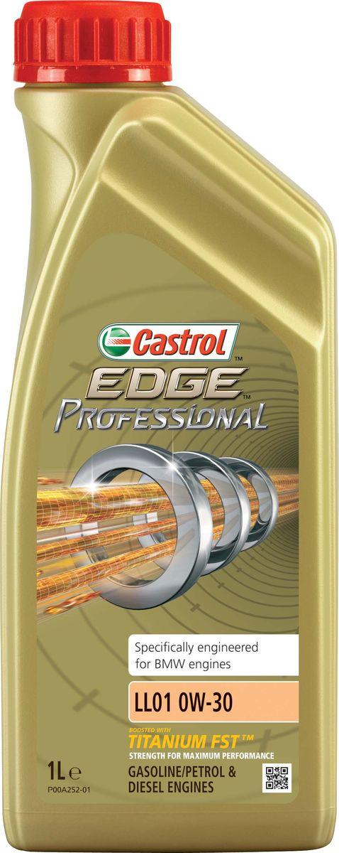 Моторное масло Castrol EdgeProfessional LL01 0W-30, 1 л157B84Описание Полностью синтетическое моторное масло Castrol EDGE Professional произведено с использованием новейшей технологии TITANIUM FST™. Технология TITANIUM FST™ на физическом уровне меняет поведение масла Castrol EDGE PROFESSIONAL в условиях экстремальных нагрузок. Основой технологии TITANIUM FST™ являются полимерные металлоорганические соединения, содержащие титан. Таким образом, титан становится компонентом масла и работает в унисон с технологией усиленной масляной плёнки Fluid Strength Technology (FST™), которая была внедрена в 2011 году. Испытания подтвердили, что TITANIUM FST™ в 2 раза увеличивает прочность масляной плёнки, предотвращая её разрыв и снижая трение для максимальной производительности двигателя. Используя опыт сотрудничества с автопроизводителями мы применили такую же технологию, которая ранее использовалась только при производстве масла для конвейерной заливки. Моторное масло Castrol EDGE Professional прошло многоуровневую микрофильтрацию. Контроль качества...