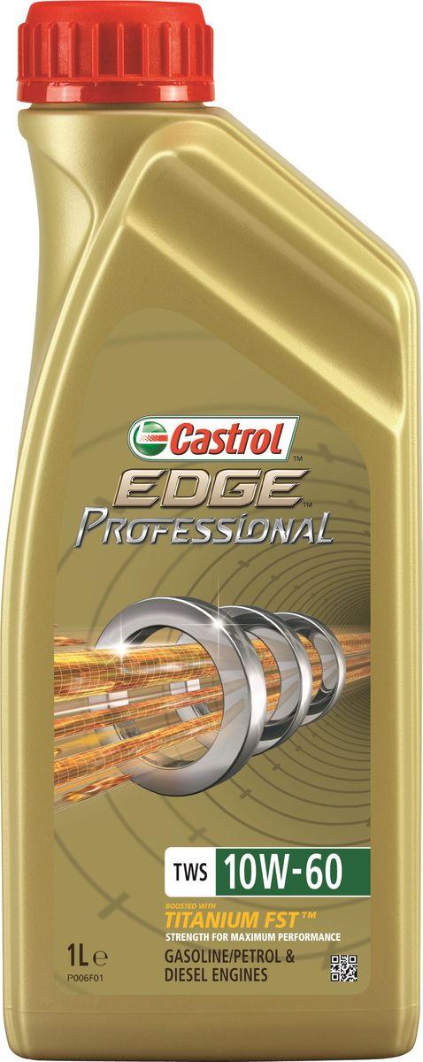 Моторное масло Castrol EdgeProfessional TWS 10W-60, 1 л157D6AОписание Полностью синтетическое моторное масло Castrol EDGE Professional произведено с использованием новейшей технологии TITANIUM FST™. Технология TITANIUM FST™ на физическом уровне меняет поведение масла Castrol EDGE PROFESSIONAL в условиях экстремальных нагрузок. Основой технологии TITANIUM FST™ являются полимерные металлоорганические соединения, содержащие титан. Таким образом, титан становится компонентом масла и работает в унисон с технологией усиленной масляной плёнки Fluid Strength Technology (FST™), которая была внедрена в 2011 году. Испытания подтвердили, что TITANIUM FST™ в 2 раза увеличивает прочность масляной плёнки, предотвращая её разрыв и снижая трение для максимальной производительности двигателя. Используя опыт сотрудничества с автопроизводителями мы применили такую же технологию, которая ранее использовалась только при производстве масла для конвейерной заливки. Моторное масло Castrol EDGE Professional прошло многоуровневую микрофильтрацию. Контроль качества...