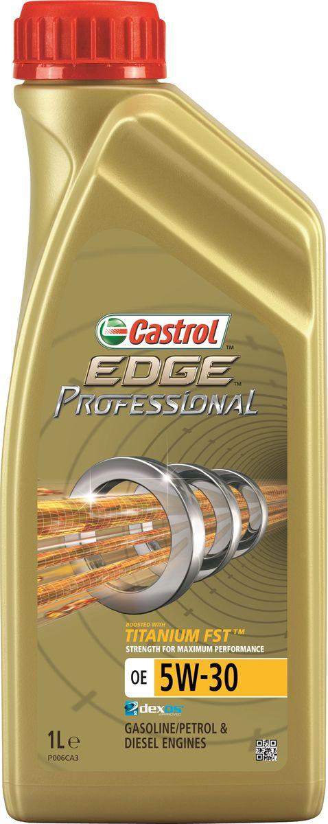 Моторное масло Castrol EdgeProfessional OE 5W-30, 1 л15802FОписание Полностью синтетическое моторное масло Castrol EDGE Professional произведено с использованием новейшей технологии TITANIUM FST™. Технология TITANIUM FST™ на физическом уровне меняет поведение масла Castrol EDGE PROFESSIONAL в условиях экстремальных нагрузок. Основой технологии TITANIUM FST™ являются полимерные металлоорганические соединения, содержащие титан. Таким образом, титан становится компонентом масла и работает в унисон с технологией усиленной масляной плёнки Fluid Strength Technology (FST™), которая была внедрена в 2011 году. Испытания подтвердили, что TITANIUM FST™ в 2 раза увеличивает прочность масляной плёнки, предотвращая её разрыв и снижая трение для максимальной производительности двигателя. Используя опыт сотрудничества с автопроизводителями, мы применили такую же технологию, которая ранее использовалась только при производстве масла для конвейерной заливки. Моторное масло Castrol EDGE Professional прошло многоуровневую микрофильтрацию. Контроль качества...