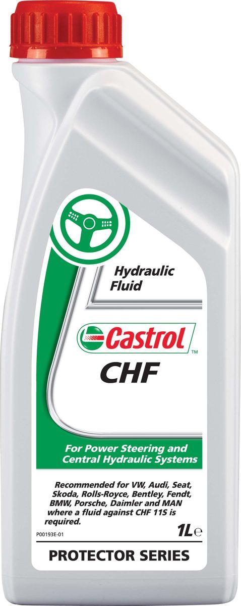 Жидкость для гидроусилителя Castrol CHF, 1 л15816EОписание Castrol CHF – специальная гидравлическая жидкость с рабочим диапазоном температур от -40 °C до 130 °C. Castrol CHF предназначена для использования в различных гидравлических системах, в том числе ГУР, гидропневматические системы подвески, амортизаторы, системы стабилизации при движении (ABS, ASR, ASC) и электрогидравлическая система привода крыши кабриолетов. Castrol CHF рекомендован автопроизводителями VW, Audi, Seat, Skoda, Rolls-Royce, Bentley, Fendt, BMW, Porsche, Daimler и MAN в случае, если требуется гидравлическая жидкость соответствующая спецификации CHF 11S. Спецификации CHF 11S VW 002 000 MAN M3289
