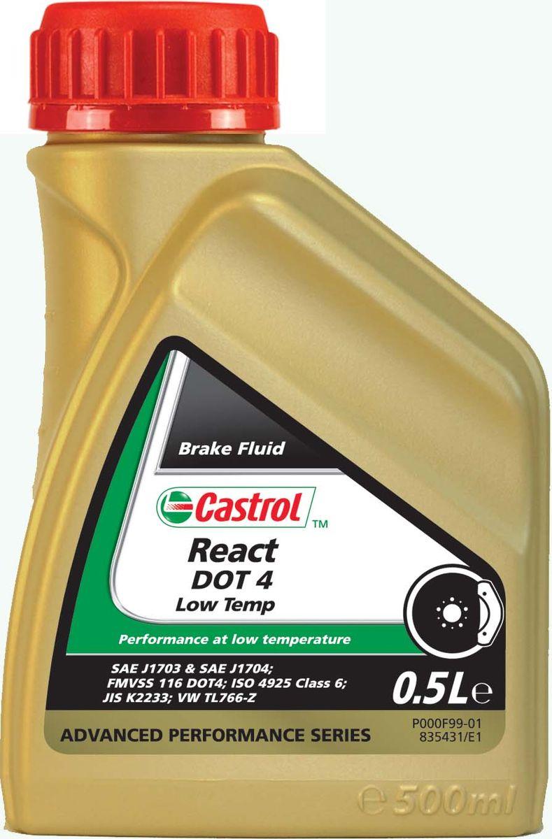Тормозная жидкость Castrol React DOT 4 Low Temp