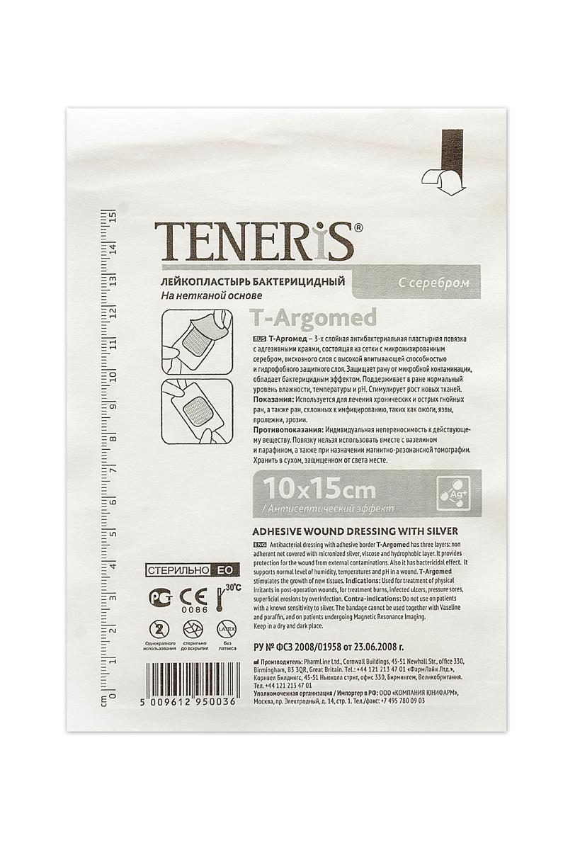 Teneris Раневая (послеоперационная) бактерицидная повязка с серебром T-Argomed+, 65 х 205 х 145 мм, 25 шт
