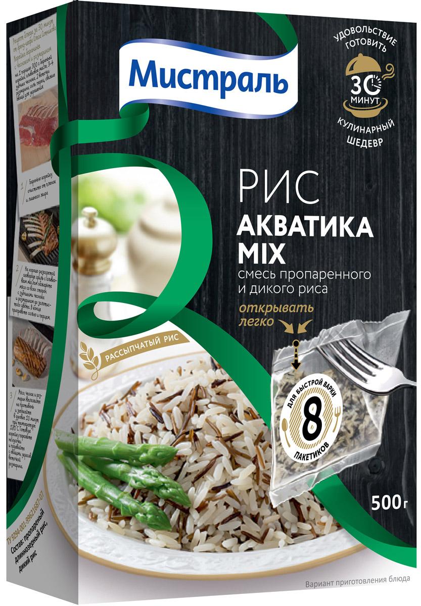 Мистраль Рис Акватика Mix ,8 пакетиков x 62,5 г17001Акватика Mix — это красивая и ароматная смесь янтарных зерен пропаренного риса и молочной зрелости зерен дикого риса Акватика, произрастающего на озерах Северной Америки. Контрастируя, эти два продукта оттеняют вкусы друг друга и вместе образуют не только превосходный гарнир — из этой смеси можно приготовить необычный плов, который украсит праздничный стол. Уважаемые клиенты! Обращаем ваше внимание на то, что упаковка может иметь несколько видов дизайна. Поставка осуществляется в зависимости от наличия на складе.