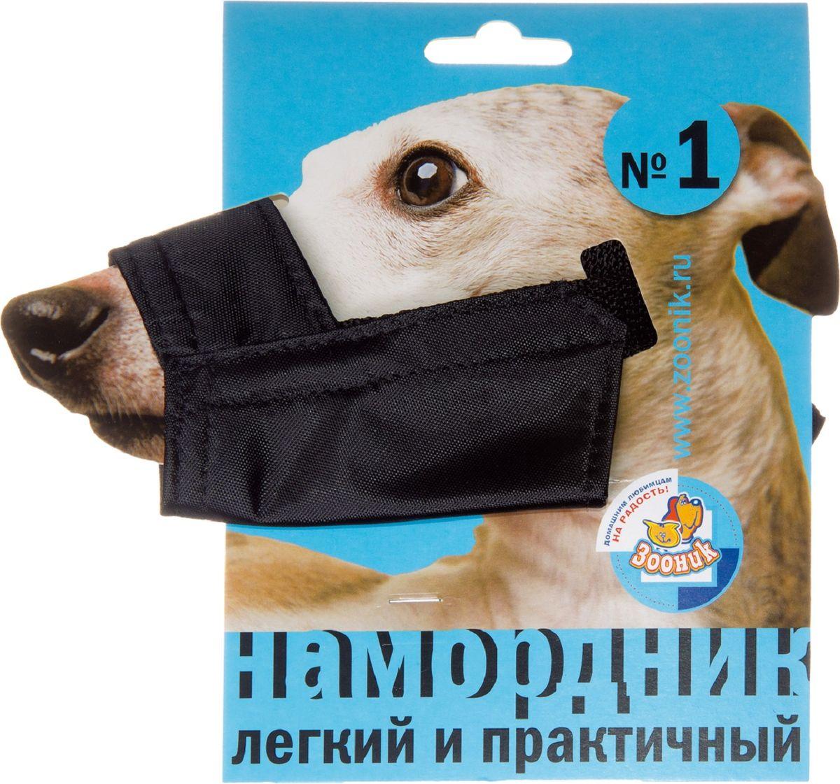 Намордник Зооник, обхват морды 17 см. Размер 112210-1Нейлоновый намордник Зооник практичен и прост в эксплуатации. Он эффективно препятствует кусанию, жеванию и лаю. Собаке трудно его снять. Определение нужного размера: 1. Используйте сантиметровую ленту, чтобы измерить обхват морды собаки. 2. Подложите под сантиметровую ленту указательный палец, чтобы учесть припуск на свободу. Намордник должен свободно прилегать к носу. 3. Сравните полученный размер с размером указанным на упаковке. Предназначен для следующих пород собак: уиппет, грейхаунд. Обхват морды 17 см.
