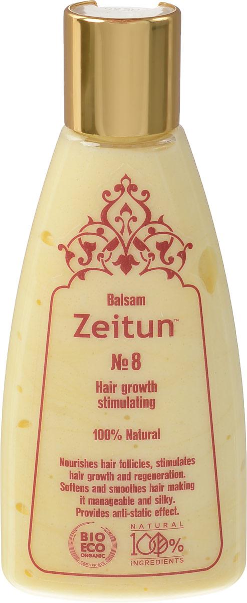 Зейтун Бальзам для волос №8, 150 млZ0508Уважаемые клиенты! Обращаем ваше внимание на возможные изменения в дизайне упаковки. Качественные характеристики товара остаются неизменными. Поставка осуществляется в зависимости от наличия на складе.