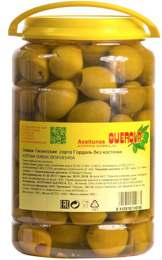 Guerola оливки зеленые Годаль калибр 80/100 без косточки, 600 г8412510110735Оливки зеленые Годаль (или королевские оливки) калибром 80/100 без косточки от испанской семейной компании GUEROLA, которая была основана еще в конце 19 века в Валенсии Рафаэлем Гуэрола и до сих пор ее возглавляют члены семьи. Предприятие выпускает оливки различных видов по традиционных испанским рецептам, консервированные перцы, каперсы и ассорти из этих продуктов. Эти оливки самые большие из существующих на испанском рынке (размером с небольшую сливу). Сорт Гордаль произрастает только в Испании и Греции, но испанские ценятся значительно выше за его тонкую текстуру, гармоничный вкус и косточку маленького размера.Прекрасны как самостоятельное блюдо, так и компонент для салатов, пиццы, бутербродов, канапэ, а также в качестве украшения закусок и соусов
