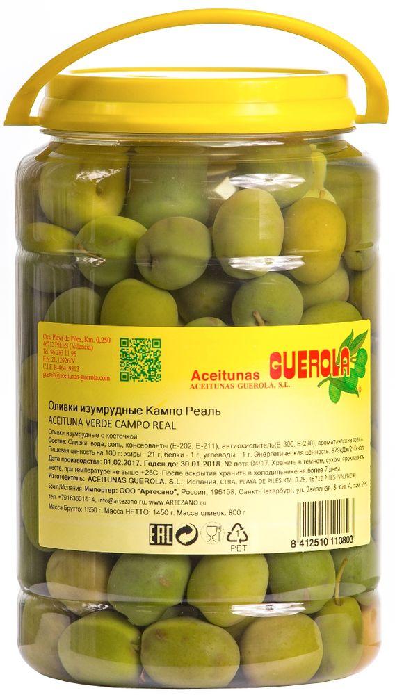 Guerola оливки зеленые Кампо реаль с косточкой, 800 г8412510110803Оливки зеленые Кампо реаль с косточкой от испанской семейной компании GUEROLA, которая была основана еще в конце 19 века в Валенсии Рафаэлем Гуэрола и до сих пор ее возглавляют члены семьи. Предприятие выпускает оливки различных видов по традиционных испанским рецептам, консервированные перцы, каперсы и ассорти из этих продуктов. Сорт оливок Кампо-Реал отличается изумрудным цветом и назван так по месту выращивания - местечку Кампо-Реал под Мадридом. Поэтому эти оливки также называют мадридскими. Прекрасны как самостоятельное блюдо, так и компонент для салатов, пиццы, бутербродов, канапэ, а также в качестве украшения закусок и соусов.