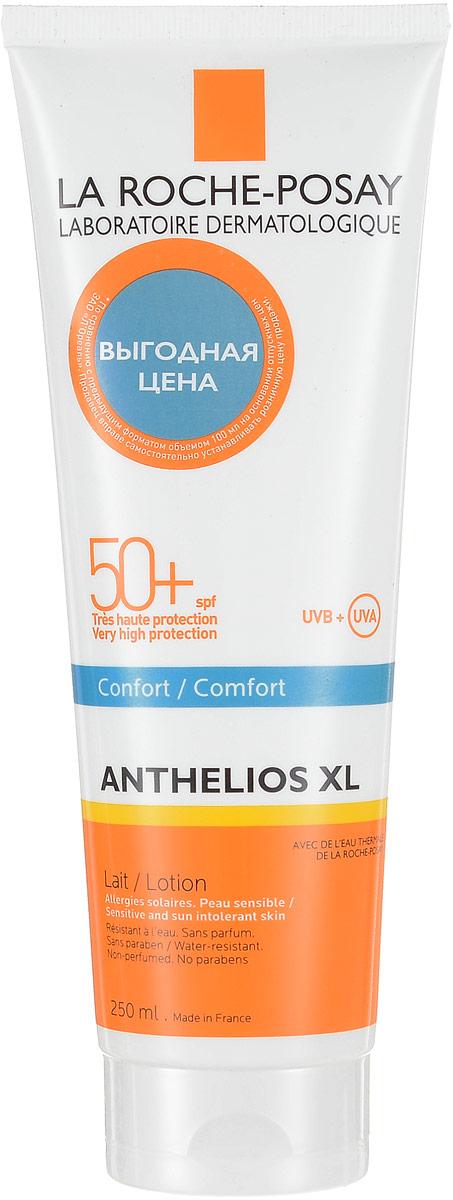 La Roche Posay Молочко для лица и тела Anthelios XL SPF50+, 250 млM9167300Антгелиос XL молочко для лица и тела SPF 50+ - это идеальная фотозащита для сухой кожи, чувствительной, склонной к покраснениям, приеме фотосенсибилизирующих медикаментов, при нахождении в регионах с высокой инсоляцией. Инновационная система солнечных фильтров Mexoplex и экстракт Сенны Алаты обеспечивают усиленную фотостабильную защиту от негативного воздействия UVA/UVB лучей. Средство отвечает более строгим требованиям, чем Европейский стандарт, для предупреждения негативного воздействия UVA лучей на кожу. Содержит термальную воду La Roche-Posay, богатую селеном, природным антиоксидантом.