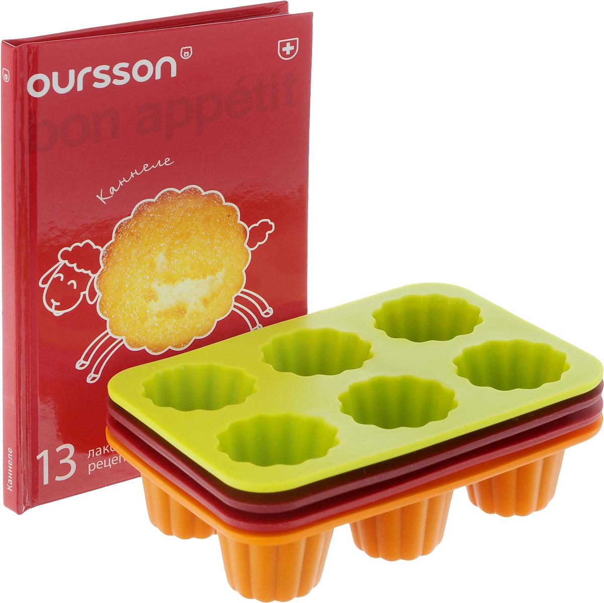Набор для выпечки Oursson: мини-формы для выпечки 4 вида по 6 шт, книга рецептов 13 рецептов КаннелиBW1353SS/MCНабор силиконовых мини-форм для выпечки 4 формы по 6шт.(красный, оранжевый, зеленое яблоко, темная вишня) + книга рецептов (13 рецептов Каннели), подарочная упаковка