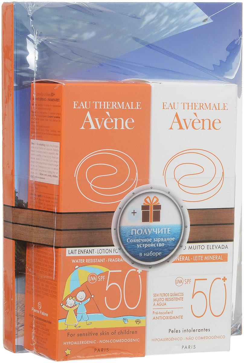 Aven Солнцезащитный набор: Детское солнцезащитное молочко SPF50+, 100 мл + Солнцезащитное молочко SPF50 с минеральным экраном, 100 мл + Солнечная зарядка для мобильного телефонаC62685Солнцезащитное молочко SPF 50+ с очень высокой степенью защиты от солнца разработано специально для особенно уязвимой детской кожи. Обеспечивает равномерную и полную и длительную защиту кожи.