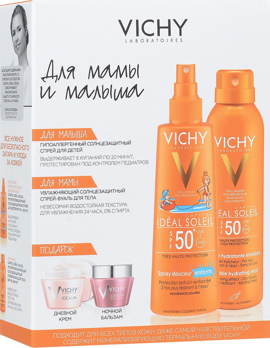Vichy Набор Capital Ideal Soleil Мама и Малыш: Увлажняющий спрей-вуаль SPF50, 200мл+ Спрей для детей SPF50+, 200мл + Идеалия дневная 15мл и Идеалия ночная 15мл в подарокVRU04533Спрей-Вуаль Vichy Capital Ideal Soleil Увлажняющий Spf 50: Эффективность: Первый невесомый спрей, который не содержит спирта; Подходит даже для самой чувствительной кожи; Увлажняет 24 часа; Водостойкий. АКТИВНЫЕ КОМПОНЕНТЫ: UVB [Eusolex HMS, OCTOCRYLENE, ETHYL HEXYLSALICYLATE, Uvinul T150*]; UVA [Parsol1789]; UVA+ UVB [MexorylXL]; витамин Е ; Термальная вода VICHY SPA. * Только SPF 50. ТЕКСТУРА: Невесомый спрей-вуаль, прозрачной дымкой ложится на кожу, быстро впитывается, не оставляет разводов и белых следов; Нелипкий, нежирный. СПРЕЙ VICHY CAPITAL IDEAL SOLEIL ДЛЯ ДЕТЕЙ SPF50+: ЭФФЕКТИВНОСТЬ: Содержит Термальную воду VICHY SPA, которая усиливает защиту детской кожи; Суперводостойкий, выдерживает 6 купаний по 20 минут; Протестирован под контролем педиатров. АКТИВНЫЕ КОМПОНЕНТЫ: UVB [ETHYLHEXYL SALICYLATE, Uvinul T150]; UVA [Parsol1789, Tinosorb S, MexorylSX]; UVA+UVB [MexorylХL], витамин Е, Термальная вода VICHY SPA. ТЕКСТУРА:...