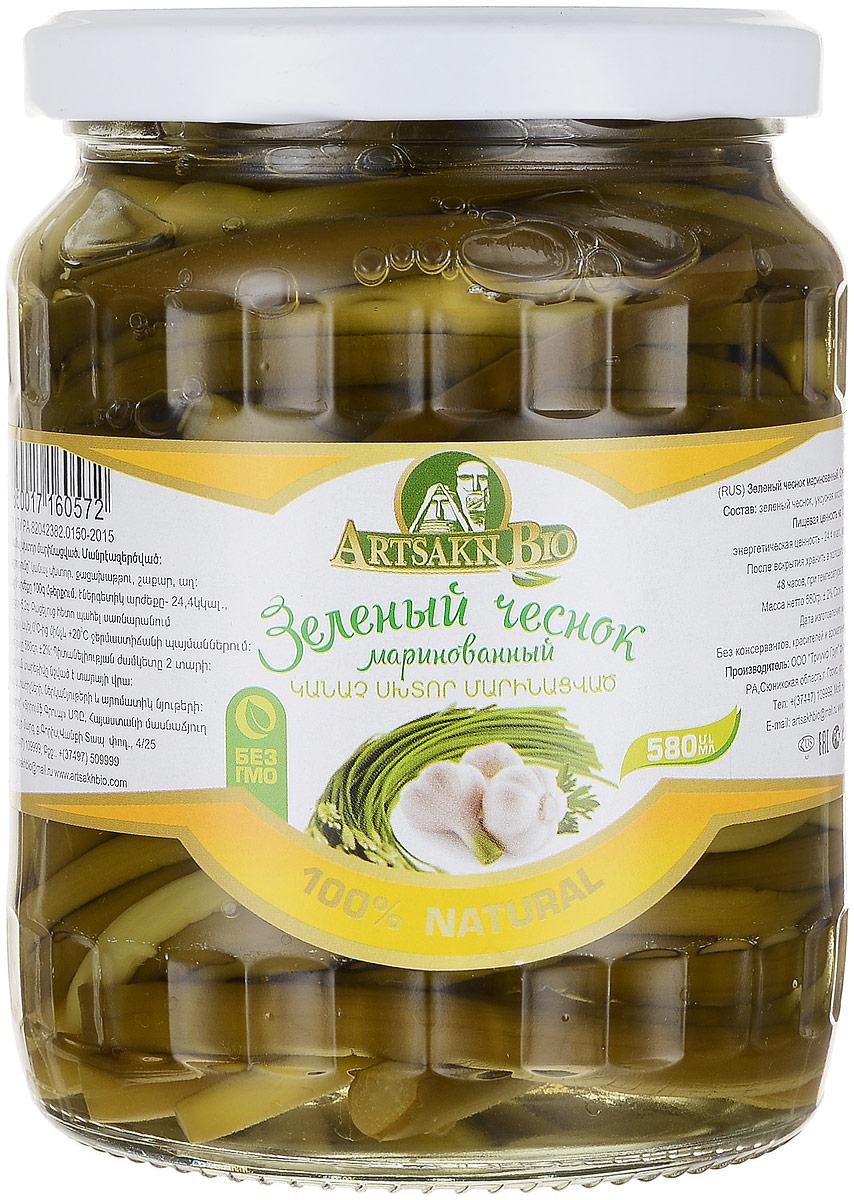 Artsakh Bio зеленый чеснок маринованный, 580 мл230211020006В молодом чесноке содержатся витамины С, В1, В3, полисахариды, лизин, рибофлавин. Регулярное употребление в пищу молодого маринованного чеснока насыщает организм витаминами, минеральными веществами, оказывает лечебное воздействие на иммунную систему, желудочно-кишечный тракт. Уважаемые клиенты! Обращаем ваше внимание, что полный перечень состава продукта представлен на дополнительном изображении.