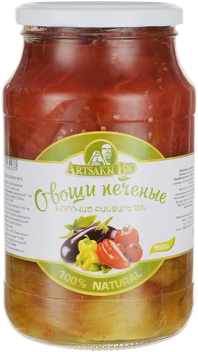 Artsakh Bio овощи печеные, 950 мл 230211020000