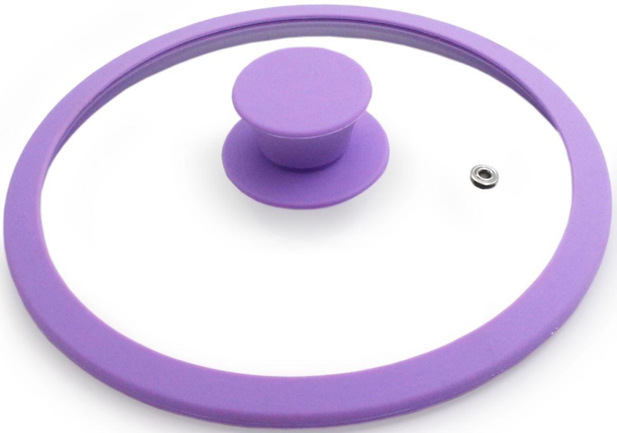 Крышка для посуды Fissman, с силиконовым ободком, цвет: лиловый, 20 см. 9927GL-9927.20