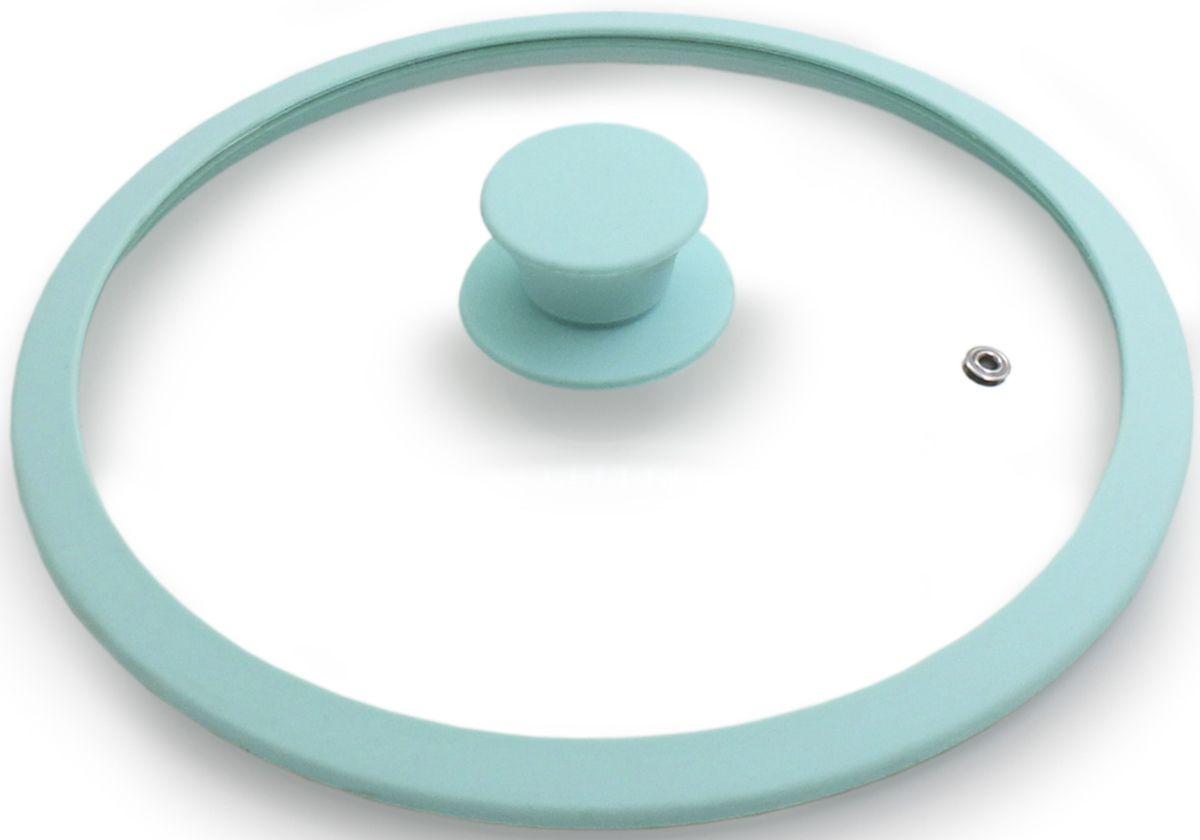 Крышка для посуды Fissman Eden, с силиконовым ободком, цвет: аквамарин, 26 см. 9977GL-9977.26