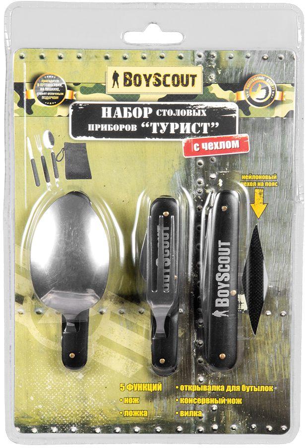 Набор складных столовых приборов Boyscout Турист: ложка, вилка, нож, открывалка для бутылок, консервный нож, в чехле61186Для использования на пикнике, в походе. Для хранения предусмотрен чехол.