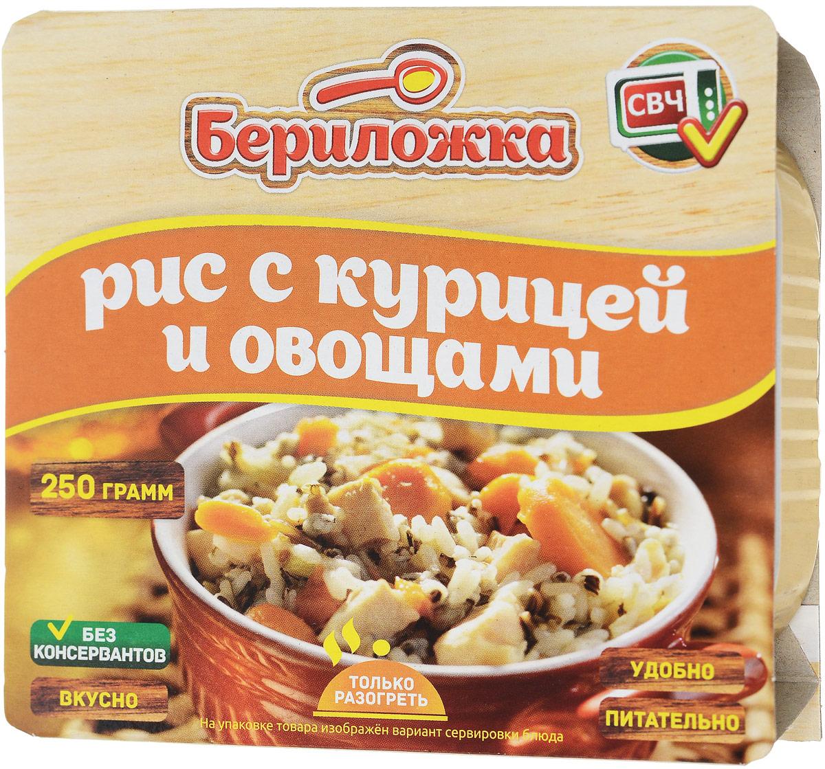 Бериложка рис с курицей и овощами, 250 г6117Рис с курицей и овощами Бериложка - мясорастительные консервы, стерилизованные. Перед употреблением рекомендуется разогреть. Продукт не содержит ГМО, консервантов. Уважаемые клиенты! Обращаем ваше внимание, что полный перечень состава продукта представлен на дополнительном изображении.