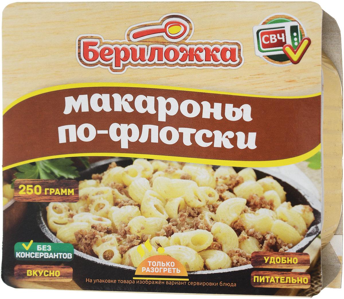 Консервы мясорастительные, стерилизованные, натуральные 100%, без ГМО, без консервантов, без сои.