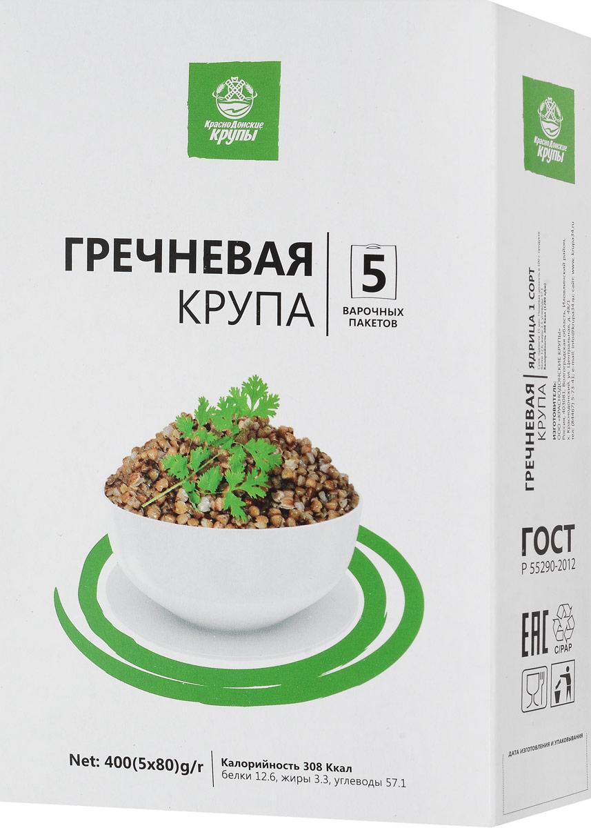 Краснодонские крупы крупа гречневая в варочных пакетах, 5 пакетиков по 80 г