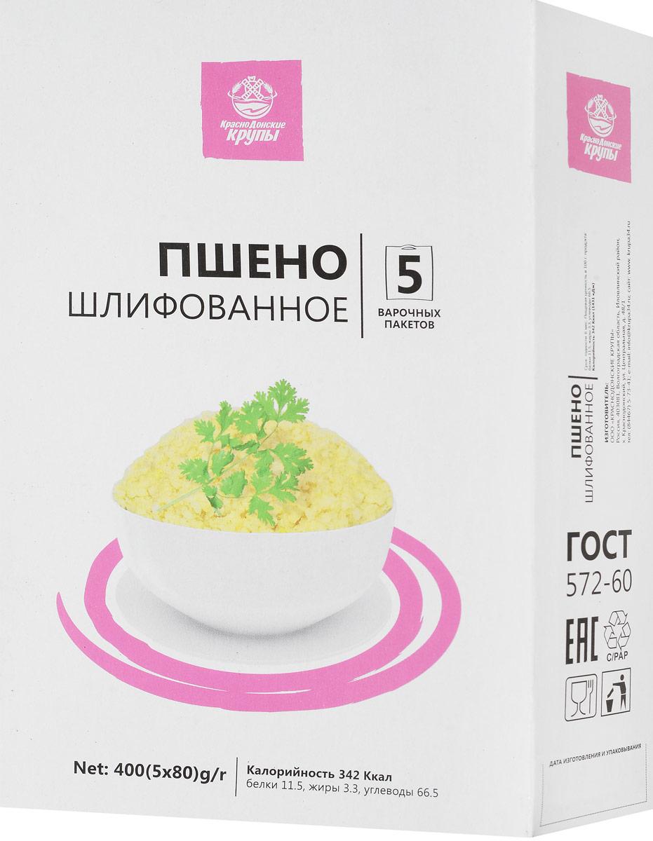 Краснодонские крупы пшено шлифованное в варочных пакетах, 5 пакетиков по 80 г