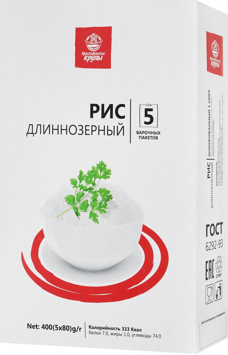 Краснодонские крупы рис длиннозерный в варочных пакетах, 5 пакетиков по 80 г