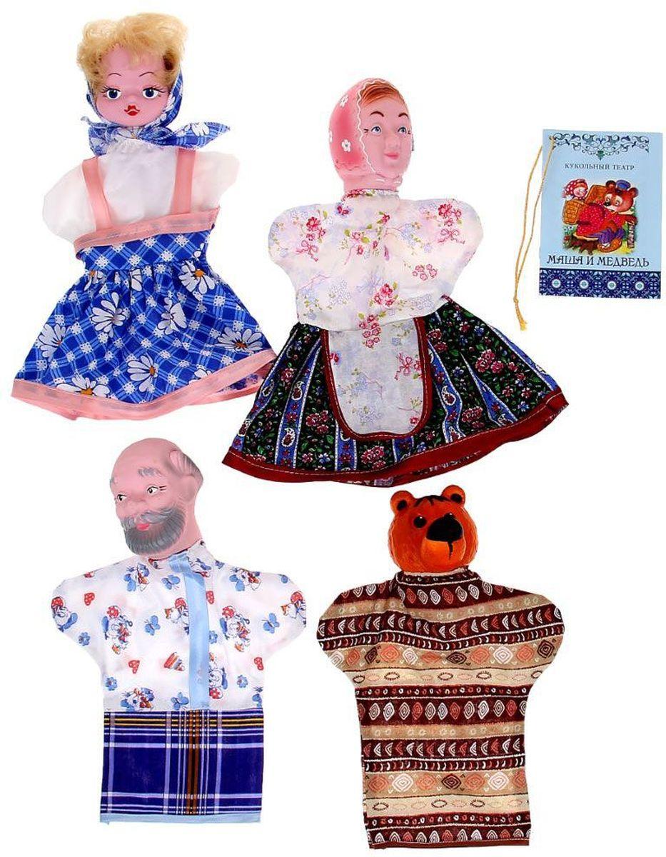 Sima-land Набор мягких игрушек на руку Машенька и Медведь 4 персонажа 534035