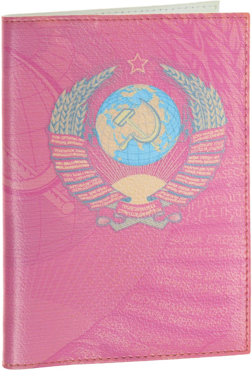 Обложка для паспорта Perfecto CCCP, цвет: розовыйPS-RU-0001_розовыйОбложка для паспорта CCCP, выполненная из натуральной кожи, оформлена изображением герба СССР. Такая обложка не только поможет сохранить внешний вид ваших документов и защитит их от повреждений, но и станет стильным аксессуаром, идеально подходящим вашему образу. Яркая и оригинальная обложка подчеркнет вашу индивидуальность и изысканный вкус. Обложка для паспорта стильного дизайна может быть достойным и оригинальным подарком.
