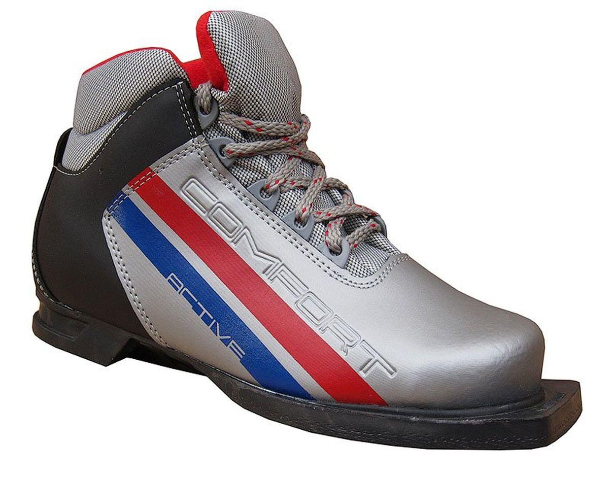 Ботинки лыжные детские Marax цвет: серый, черный, синий. М350. Размер 44М350_серый, черный, синий_44