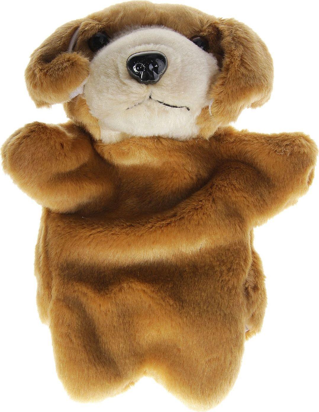 Sima-land Мягкая игрушка на руку Собака 305064