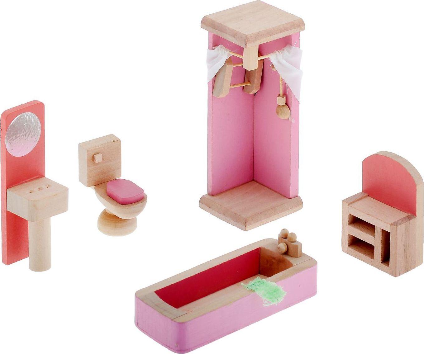 Sima-land Мебель для кукол Ванная комната 5 предметов 730417 куплю квартиру 2 х комнатную братск