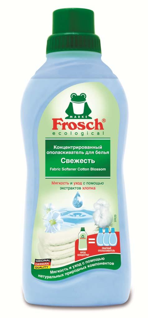 Ополаскиватель для белья Frosch, концентрированный, 750 мл709283Ополаскиватель для белья Frosch с помощью активных веществ на растительной основе смягчает волокна ткани, защищает их и сохраняет воздухопроницаемость белья. Средство подходит для хлопка, шерсти, вискозы, меланжевой ткани и синтетических волокон (например, эластана). Содержит натуральные отдушки, которые снижают риск появления раздражения на коже. Не содержит фосфата и формальдегида. Торговая марка Frosch специализируется на выпуске экологически чистой бытовой химии. Для изготовления своей продукции Frosch использует натуральные природные компоненты. Ассортимент содержит все необходимое для бережного ухода за домом и вещами. Продукция торговой марки Frosch эффективно удаляет загрязнения, оберегает кожу рук и безопасна для окружающей среды. Характеристики: Объем: 750 мл. Производитель: Германия. Товар сертифицирован.