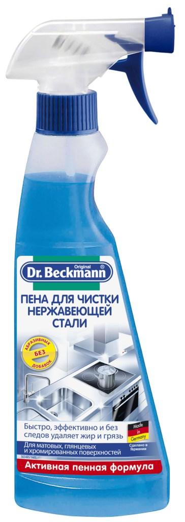 Пена для чистки нержавеющей стали Dr. Beckmann, 250 мл38082Средство подходит для всех глянцевых и матовых поверхностей из нержавеющей стали: для раковин, кранов, вытяжных шкафов, кухонной утвари и т.д. Новейшая пенная формула не содержит абразива, бережно чистит поверхность. Удаляет следы от жира, воды и грязи, пятна от окисления и следы от пальцев. Полирует и защищает, придает зеркальный блеск поверхности, приятно пахнет. Удобный спрей для нанесения средства, можно сразу почистить большие поверхности. Товар сертифицирован. Уважаемые клиенты! Обращаем ваше внимание на возможные изменения в дизайне упаковки. Качественные характеристики товара остаются неизменными. Поставка осуществляется в зависимости от наличия на складе.