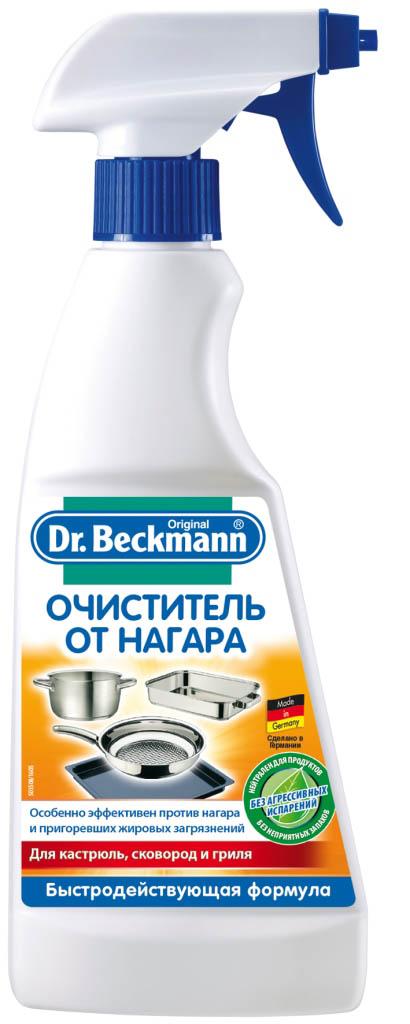 Очиститель от нагара Dr. Beckmann, 250 мл04235/04236Очиститель кастрюль, сковород, гриля быстро и эффективно растворяет трудноочищаемые загрязнения. Средство растворяет даже пригоревшую грязь, что позволяет чистить поверхность без особых усилий. Сильно действующая формула геля проникает до нижних слоев грязи и при этом щадит материал. Не влияет на пищевые продукты, без агрессивных испарений, со свежим цитрусовым запахом. Подходит для предварительной обработки поверхностей перед мытьем в посудомоечной машине, а также для плит, духовок, противней, решеток грилей, кастрюль, сковородок и т. д. Характеристики: Объем: 250 мл. Производитель: Германия. Уважаемые клиенты! Обращаем ваше внимание на возможные изменения в дизайне упаковки. Качественные характеристики товара остаются неизменными. Поставка осуществляется в зависимости от наличия на складе.