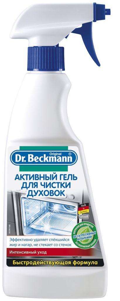 Активный гель Dr. Beckmann для чистки духовок, 375 мл38072Активный гель Dr. Beckmann легко и быстро удаляет въевшийся нагар, жир и грязь с плит, духовок, грилей, барбекю, подносов и противней для выпечки. Он особенно эффективен, так как прилипает к вертикальным стенкам духовки и удаляет грязь. Без вредных испарений, без каустической соды. Гель прошел дерматологические испытания. Эргономичный флакон оснащен высоконадежным курковым распылителем, позволяющим легко и экономично наносить гель на загрязненную поверхность. Характеристики: Объем: 375 мл. Производитель: Германия. Товар сертифицирован. Уважаемые клиенты! Обращаем ваше внимание на возможные изменения в дизайне упаковки.