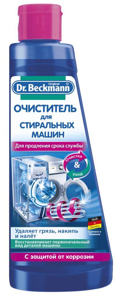 Очиститель Dr. Beckmann для стиральных машин, 250 мл33562На первый взгляд все стиральные машины выглядят чистыми. Но каждая стирка оставляет свой след. Накипь, загрязнения и неприятные запахи могут вызвать функциональные нарушения в работе стиральной машины. Средство Dr. Beckmann удаляет запахи, накипь, загрязнения и остатки стирального средства на барабане, шлангах, нагревательной спирали и других труднодоступных местах. Для защиты и сохранности стиральной машины средство необходимо применять 2-3 раза в год. Особенности очистителя для стиральных машин Dr. Beckmann: удаляет запахи тензиды смывают въевшуюся грязь органические растворители удаляют накипь увлажняющие вещества сохраняют резиновые части эластичными антикоррозионные компоненты защищают металлические части. Способ применения: Вынуть выдвижное отделение для стирального средства, замочить его на 30 минут в раствор 50 мг продукта на 4 л теплой воды и затем прочистить его. Вставить выдвижное отделение для...