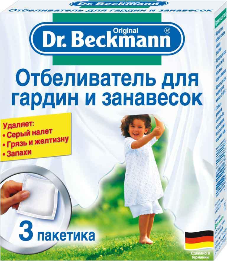Отбеливатель для гардин и занавесок Dr. Beckmann, 3 х 40 г37182Результат стирки - ослепительно белые гардины и занавески, даже при температуре воды 30°C. Удаляет все типичные загрязнения гардин и занавесок - пыль, желтизну, никотин, засаленность и неприятные запахи. Ваши гардины выглядят как новые. Достаточно просто положить пакетик в стиральную машину, эффективность даже при низких температурах. Преимущества: Подходит как добавка ко всем моющим средствам. Подходит для всех белых и слегка окрашенных гардин и занавесок. Подходит для всех температурных режимов 20-95°C. Удобные в применении пакетики - без передозировки, без просыпания и порошковой пыли. Характеристики: Вес одного пакетика: 40 г. Комплектация: 3 пакетика. Производитель: Германия. Товар сертифицирован. Уважаемые клиенты! Обращаем ваше внимание на возможные изменения в дизайне упаковки. Качественные характеристики товара остаются неизменными. Поставка...