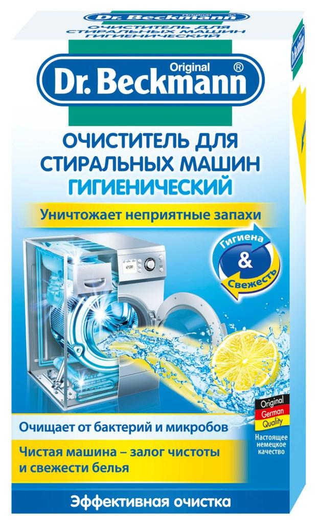 Очиститель для стиральных машин Dr. Beckmann, 250 г42571Невидимые вооруженным глазом частицы грязи и остатки моющих средств могут остаться в стиральной машине. С течением времени, эти остатки могут ухудшить функционирование машины. Стирка при низких температурах также может привести к возникновению неприятных запахов в стиральной машине, а остатки влаги способствуют развитию микроорганизмов. Очиститель для стиральных машин Dr. Beckmann специально разработан для чистки внутри машины (барабана, труб, нагревательных элементов и других труднодоступных частей). Средство очищает машину и удаляет все запахи, оставляя ее гигиенически чистой. Только чистая стиральная машина дает чистое и свежее белье. для защиты и ухода за вашей стиральной машиной мы рекомендуем регулярное использование средства (каждые 2-3 месяца, в зависимости от того, насколько машина часто используется). Способ применения: 1. Засыпать содержимое (250 г) пакета в барабан стиральной машины. 2. Запустите...