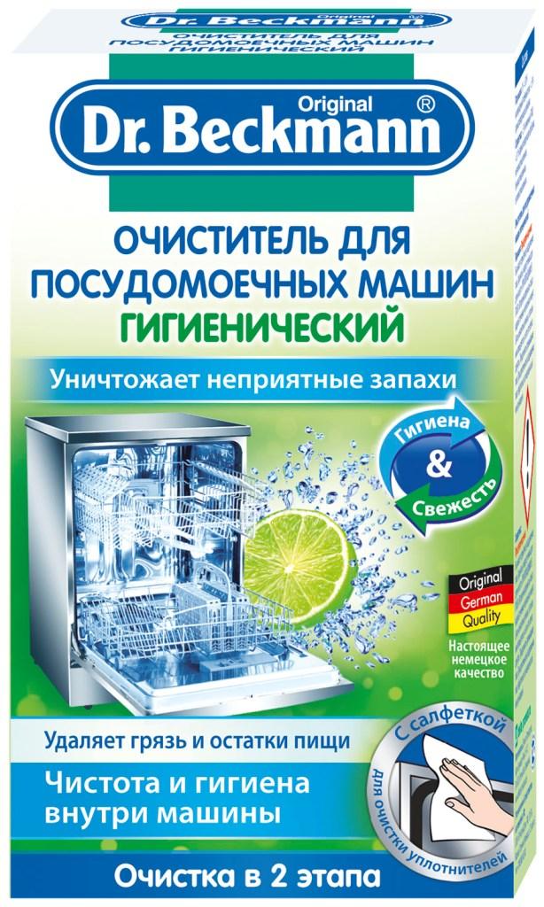Очиститель для посудомоечных машин Dr. Beckmann, гигиенический, 75 г43282Очиститель для посудомоечных машин Dr. Beckmann уничтожает неприятные запахи и остатки пищи, придает свежий лимонный аромат. Очищает в 2 этапа: - порошок для гигиенической очистки машины; - специальная салфетка для чистки уплотнителей и труднодоступных мест. После каждого цикла мойки грязь и остатки пищи могут остаться на стыках, швах и других частях посудомоечной машины. Со временем эти остатка могут привести к неприятному запаху и к неисправности машины. Влажность внутри машины может привести к развитию микроорганизмов. Гигиенический очиститель для посудомоечных машин Dr. Beckmann предотвращает этот процесс. Резиновые прокладки и стыки очищаются специальной салфеткой. Очиститель эффективно очищает машину, особенно труднодоступные части, такие как фильтр, слив, помпа и распылитель, уничтожая запах. Только безупречно чистая машина гарантирует чистоту вашей посуды. Характеристики: Состав порошка: 15-30%...