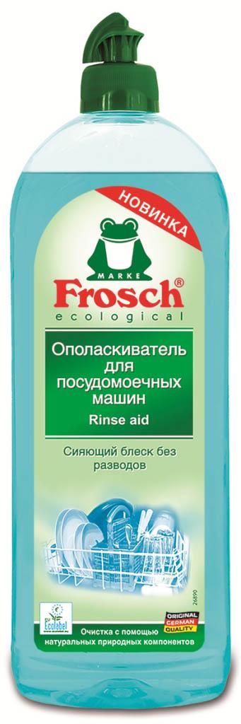 Ополаскиватель для посудомоечных машин Frosch, 750 мл713650Ополаскиватель для посудомоечных машин Frosch эффективно очищает посуду с помощью натуральных природных компонентов. Средство обеспечивает сияющий блеск посуды и стаканов без разводов. Натуральная формула способствует быстрому высыханию посуды, предупреждая образование налета. Особенности природного качества: - Формула Зеленой Силы с натуральными ингредиентами, подчеркивающими качество ухода и очистки; - С ПАВ возобновляемого растительного происхождения, с высоким быстрым биологическим расщеплением; - Безопасные для кожи формулы, протестированные дерматологами. Минимальное использование мягких консервантов и тщательно отобранных ароматизаторов или полный отказ от них; - Отсутствие опасных химикатов, таких как фосфаты, бораты, формальдегиды, галогенорганические компоненты, ПВХ; - Сниженная нагрузка на окружающую среду благодаря сокращению использования упаковочных материалов. Прогрессивное использование переработанных и перерабатываемых...
