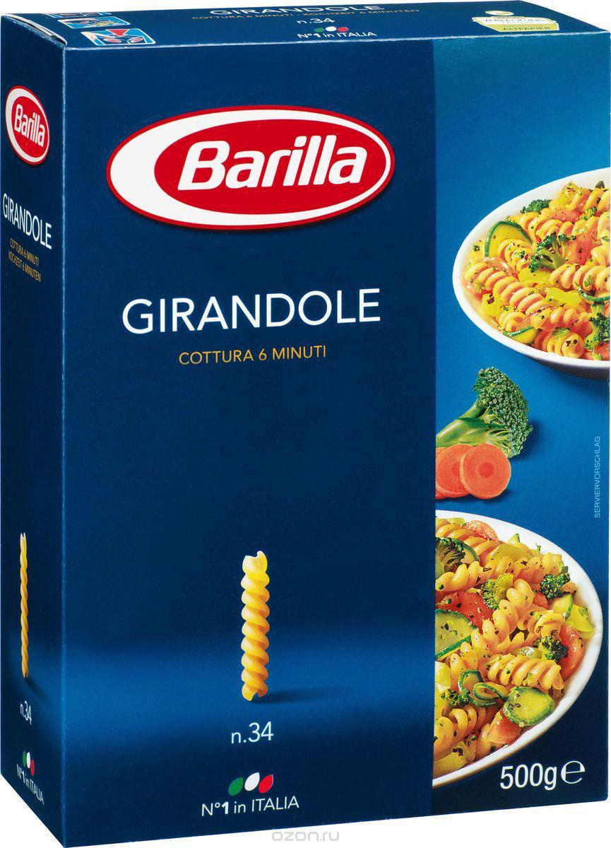 Barilla Girandole паста джирандоле, 500 г8076809512268Паста занимает главное место в итальянской культуре еды. Учитывая трепетное отношение итальянцев к еде, нетрудно представить, какое значение они придают качеству ингредиентов, правильной рецептуре и процессу приготовления. Внедряя инновации в процесс производства, Barilla твердо придерживается традиционной рецептуры и чрезвычайно требовательна в подборе ингредиентов. Будучи крупнейшим в мире покупателем пшеницы твердых сортов, Barilla работает с фермерами и поставщиками семян напрямую, контролируя не только качество посевного материала, но и отслеживая, как растят пшеницу и чем ее удобряют. Контролируется и процесс доставки. Миллионы семей во всем мире могут быть уверены, что паста из синей упаковки с хорошо знакомым им логотипом - самая настоящая, итальянская, высочайшего качества. Ни в одном из продуктов Barilla нет искусственных красителей, загустителей, консервантов и генномодифицированных продуктов. Уважаемые клиенты!...