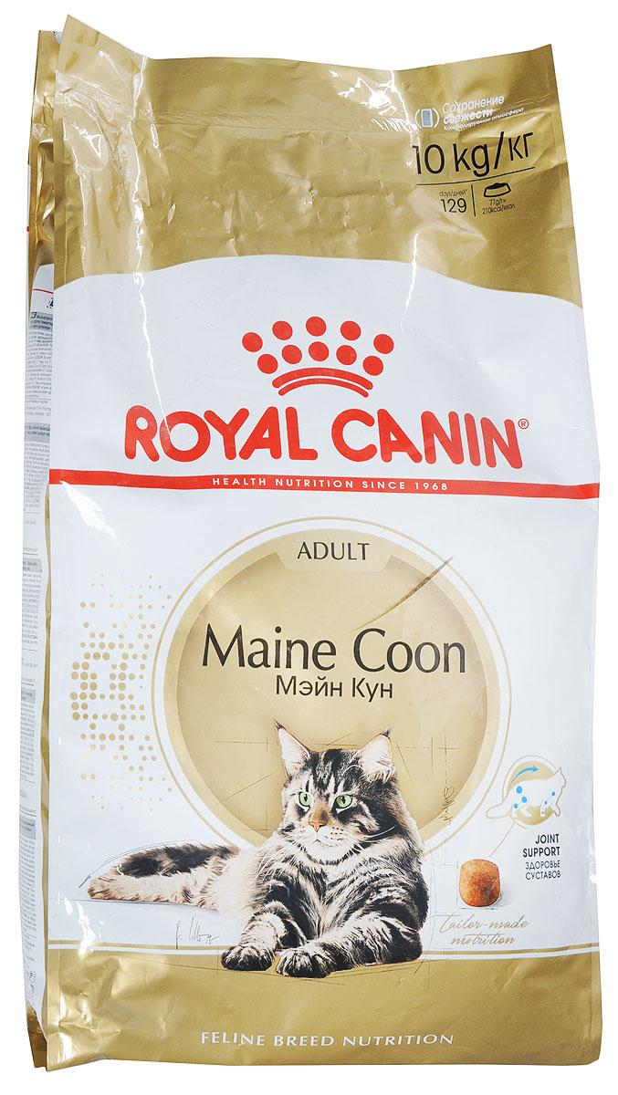 """Корм сухой Royal Canin """"Maine Coon Adult"""", для кошек породы мейн-кун в возрасте старше 15 месяцев, 10 кг"""