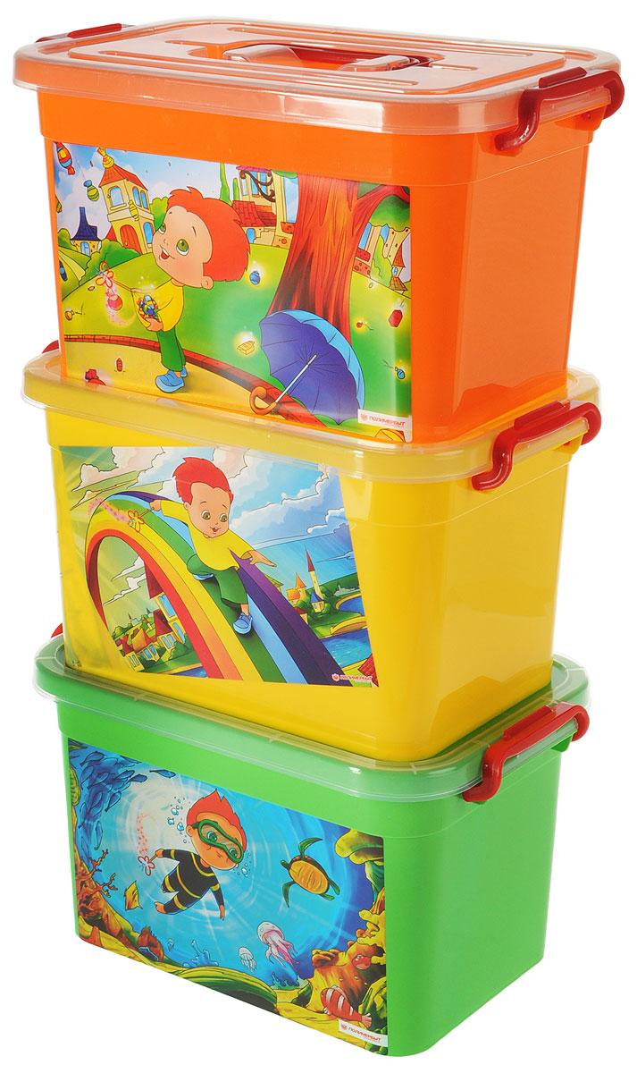 Комплект ящиков для игрушек Полимербыт